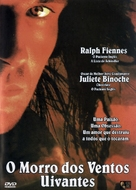 Wuthering Heights - Portuguese Movie Cover (xs thumbnail)