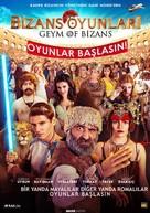 Bizans Oyunlari - Turkish Movie Poster (xs thumbnail)