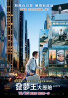 The Secret Life of Walter Mitty - Hong Kong Movie Poster (xs thumbnail)