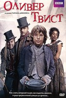Oliver Twist - Russian DVD cover (xs thumbnail)