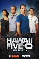 """Hawaii Five-0"" - Thai Video on demand movie cover (xs thumbnail)"