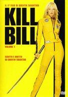 Kill Bill: Vol. 1 - Italian Movie Cover (xs thumbnail)