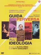 The Pervert's Guide to Ideology - Italian DVD movie cover (xs thumbnail)