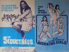 The Teacher - British Combo poster (xs thumbnail)