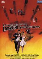 Invasion of the Body Snatchers - Spanish Movie Cover (xs thumbnail)