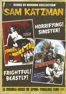 Zombies of Mora Tau - DVD cover (xs thumbnail)