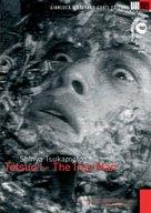 Tetsuo - Italian Movie Cover (xs thumbnail)