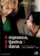 4 luni, 3 saptamini si 2 zile - Croatian DVD movie cover (xs thumbnail)
