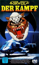 """Airwolf"" - German VHS movie cover (xs thumbnail)"
