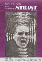En passion - Yugoslav Movie Poster (xs thumbnail)