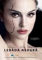 Black Swan - Romanian Movie Poster (xs thumbnail)