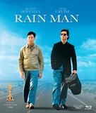 Rain Man - Czech Blu-Ray movie cover (xs thumbnail)