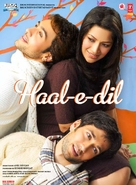 Haal-e-Dil - Indian Movie Poster (xs thumbnail)