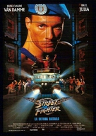 Street Fighter - Spanish Movie Poster (xs thumbnail)