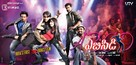 ABCD (Any Body Can Dance) - Indian Movie Poster (xs thumbnail)