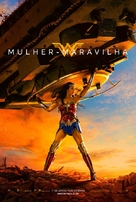 Wonder Woman - Brazilian Movie Poster (xs thumbnail)