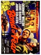 Bond of Fear - British Movie Poster (xs thumbnail)