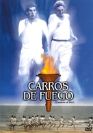 Chariots of Fire - Spanish Movie Cover (xs thumbnail)