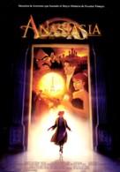 Anastasia - Spanish Movie Poster (xs thumbnail)