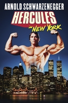 Hercules In New York - DVD movie cover (xs thumbnail)