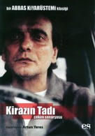 Ta'm e guilass - Turkish Movie Poster (xs thumbnail)