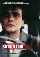 Ta'm e guilass - Turkish Movie Poster (xs thumbnail)