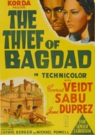 The Thief of Bagdad - Australian Movie Poster (xs thumbnail)