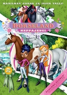 """Horseland"" - Finnish Movie Cover (xs thumbnail)"
