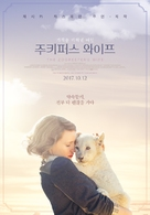 The Zookeeper's Wife - South Korean Movie Poster (xs thumbnail)