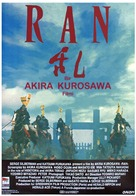 Ran - Czech Movie Poster (xs thumbnail)