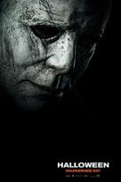 Halloween - Danish Movie Poster (xs thumbnail)