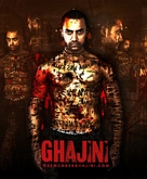 Ghajini - Movie Poster (xs thumbnail)