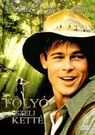 A River Runs Through It - Hungarian DVD cover (xs thumbnail)