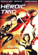 Dong fang san xia - French DVD movie cover (xs thumbnail)