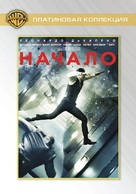 Inception - Russian DVD movie cover (xs thumbnail)