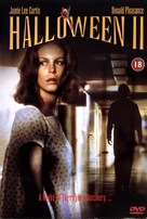 Halloween II - British DVD movie cover (xs thumbnail)
