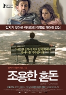 Caos calmo - South Korean Movie Poster (xs thumbnail)