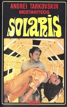 Solyaris - Finnish VHS movie cover (xs thumbnail)