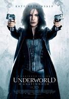 Underworld: Awakening - Greek Movie Poster (xs thumbnail)