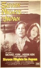 Seven Nights in Japan - Movie Poster (xs thumbnail)