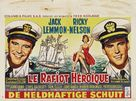 The Wackiest Ship in the Army - Belgian Movie Poster (xs thumbnail)