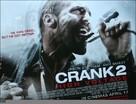 Crank: High Voltage - British Movie Poster (xs thumbnail)