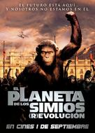 Rise of the Planet of the Apes - Chilean Movie Poster (xs thumbnail)
