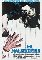 And Now the Screaming Starts! - Italian Movie Poster (xs thumbnail)