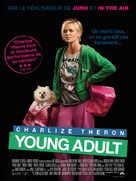 Young Adult - French Movie Poster (xs thumbnail)