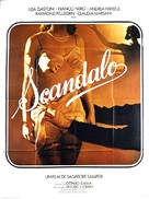 Scandalo - French Movie Poster (xs thumbnail)