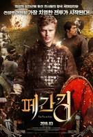 Nameja gredzens - South Korean Movie Poster (xs thumbnail)