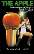 The Apple - British VHS cover (xs thumbnail)