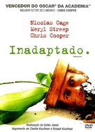 Adaptation. - Portuguese DVD movie cover (xs thumbnail)