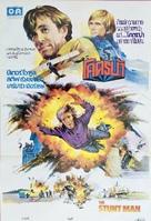 The Stunt Man - Thai Movie Poster (xs thumbnail)